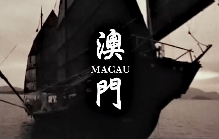 Macau Wing Chun